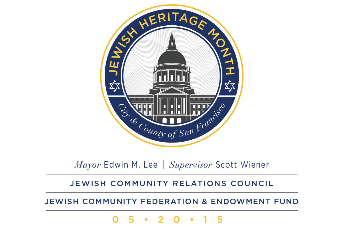 San Francisco's First Jewish Heritage Month Celebration