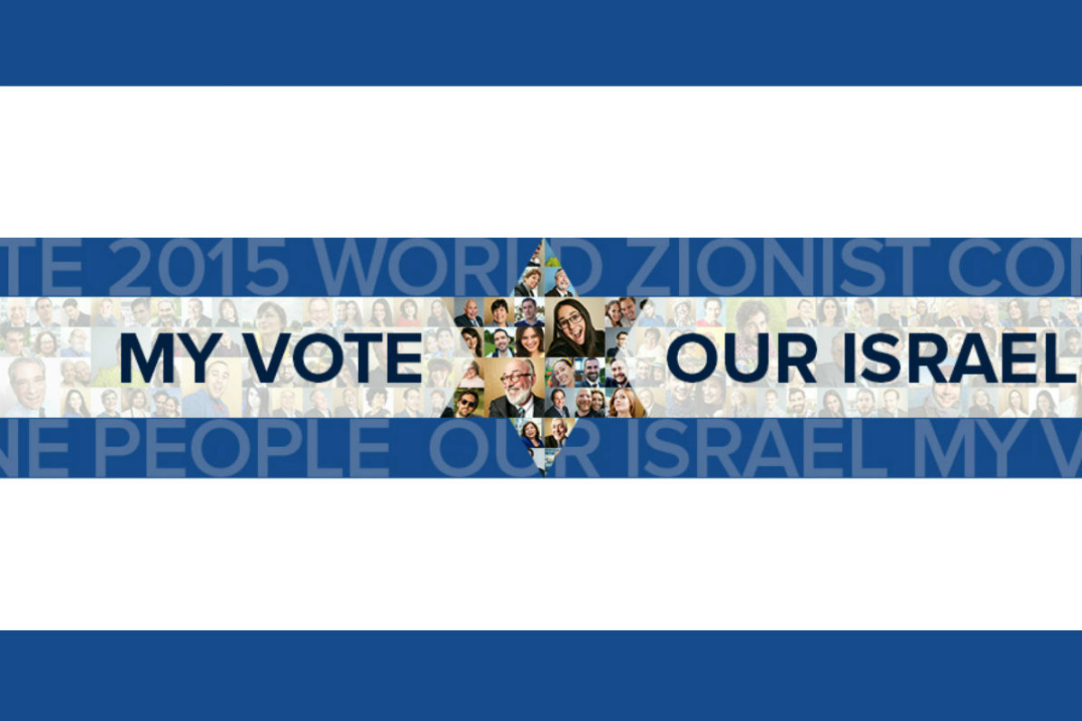 An Israel Election You Can Vote In!