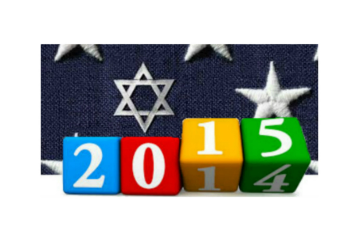 At the Intersection of Calendar Year End and Jewish Life