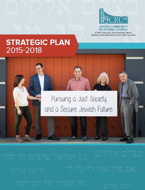 Jewish Community Relations Council | Strategic Plan