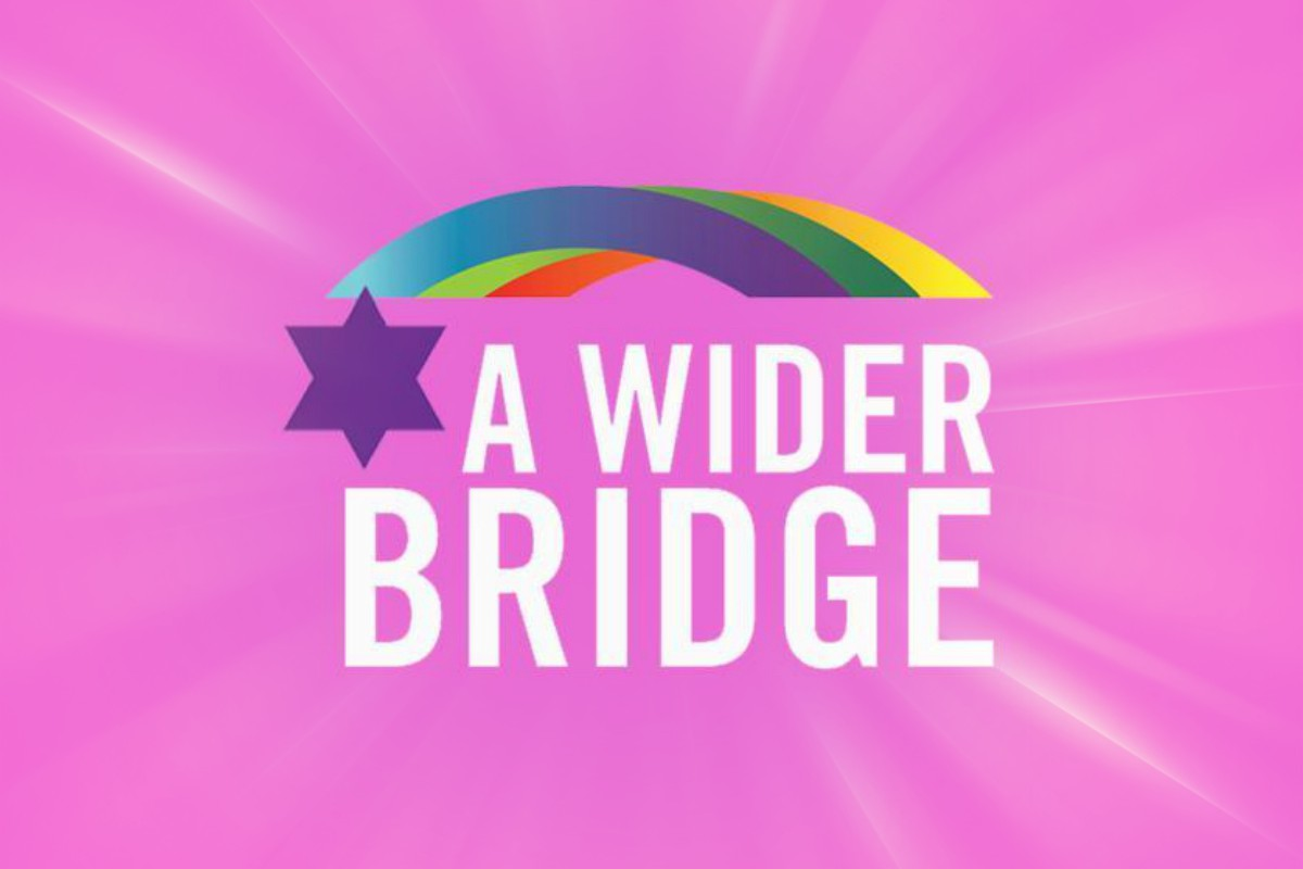 Guest Post: A Wider Perspective on A Wider Bridge